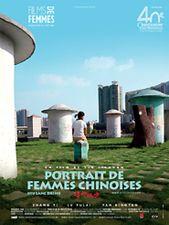 Portrait de femmes chinoises