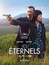 Les Éternels (Ash is Purest White)