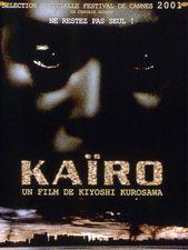 Kaïro