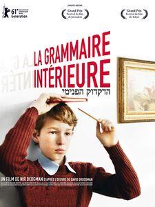 La Grammaire intérieure