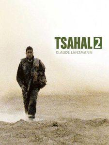 Tsahal - partie 2