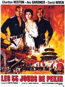 Les 55 jours de Pékin