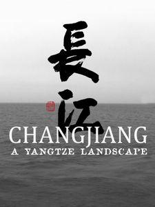 Changjiang, A Yangtze Landscape