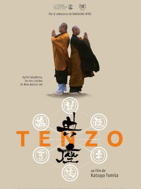 Tenzo