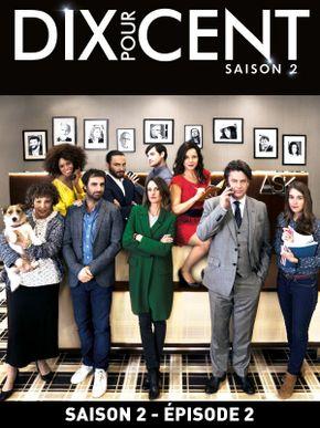 Dix pour cent - Saison 2 - Épisode 2 : Fabrice et Christophe