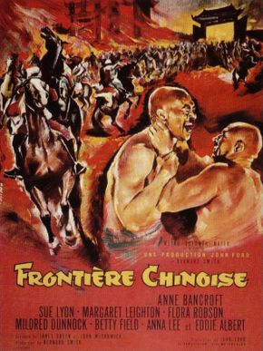 Frontière chinoise