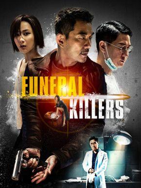 Funeral Killers