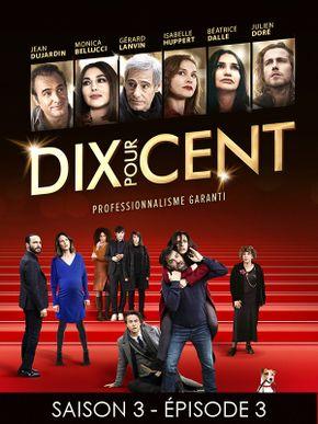 Dix pour cent - Saison 3 - Épisode 3 : Gérard