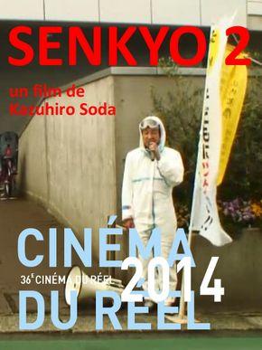 Senkyo 2
