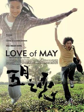 Love of may
