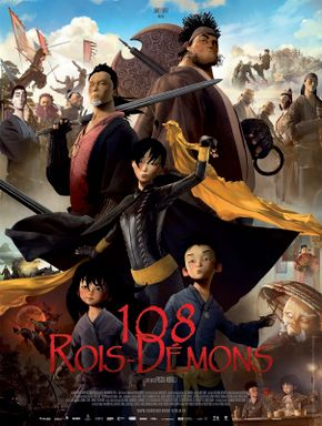 108 Rois-démons