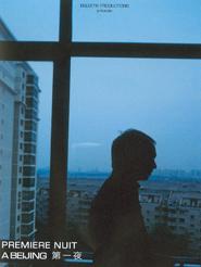 Première nuit à Beijing