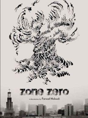 Zone Zéro