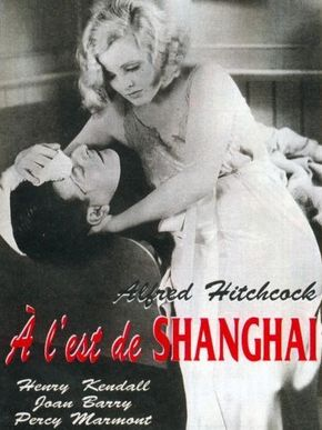 À l'est de Shanghaï (Rich and Strange)