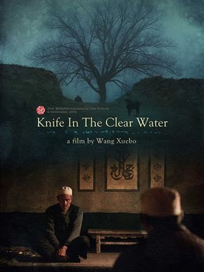 Knife in the Clear Water