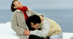 "Shohei Imamura : ""Sur quoi repose la nature profonde des femmes ?..."""