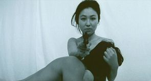 wakamatsu_jingle-1.mp4