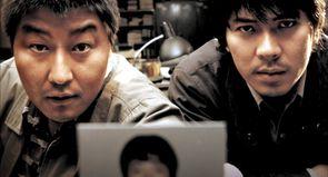 """Joon-ho Bong : """" C'est un thriller... de pays sous-développé."""""""
