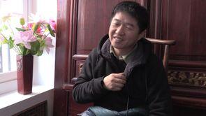 Wang Bing : Mad In China
