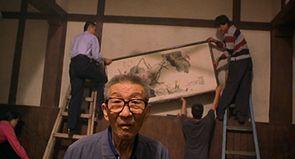 """Zhang Yang :""""Il fallait tourner avant que ces vieux Bains soient détruits"""""""