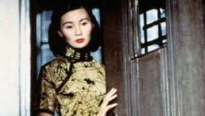 """Stanley Kwan : """" Une réflexion sur l'essence du cinéma """""""