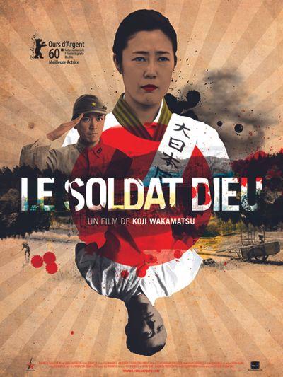 Le Soldat Dieu