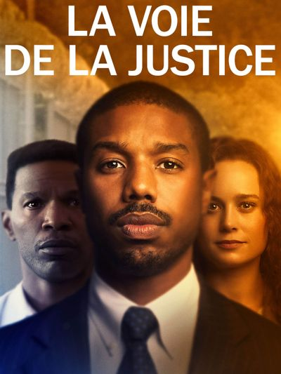 La Voie de la justice