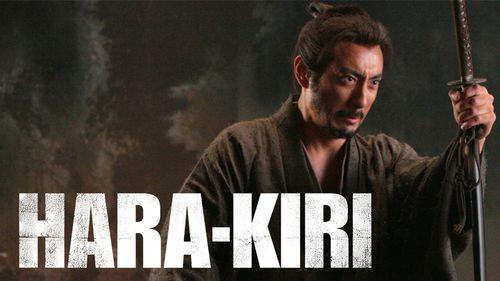 Hara-kiri - Mort d'un samouraï