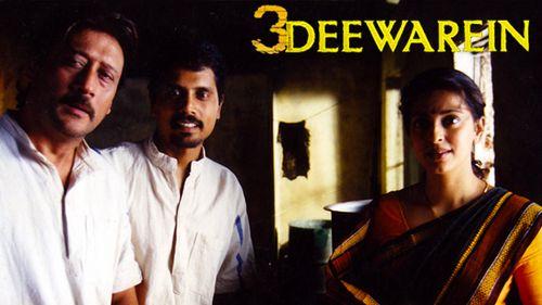 3 Deewarein