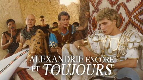 Alexandrie, encore et toujours